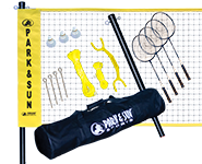 Park and Sun Sports Badminton Pro Net System