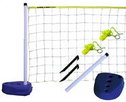 Park and Sun Sports Pool Volleyball Net Systems